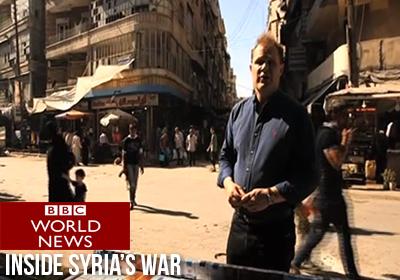 Inside Syrian War