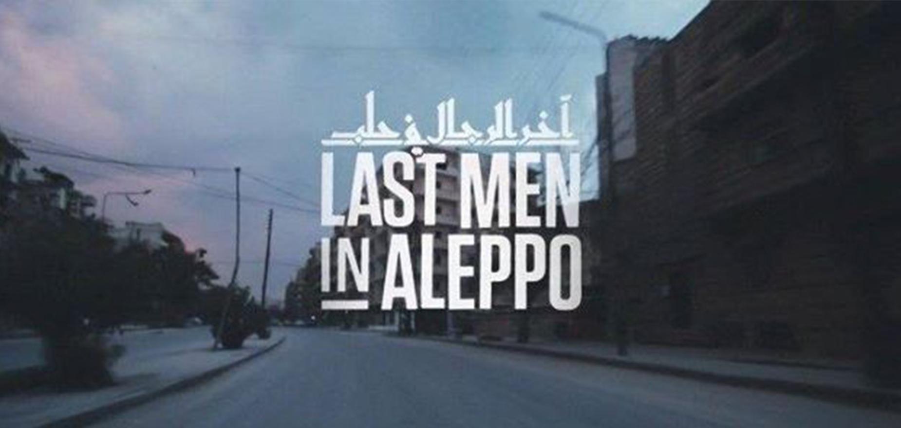 Last Men in Aleppo - Larm Film, Aleppo Media Center / AMC, American Documentary | POV