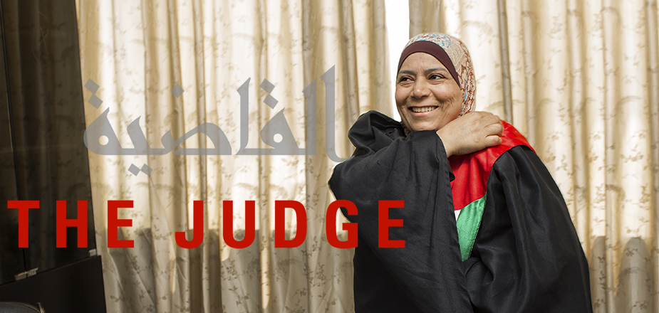 Independent Lens: The Judge